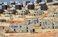 الاحتلال يصادق على بناء 3000 وحدة استيطانية في القدس