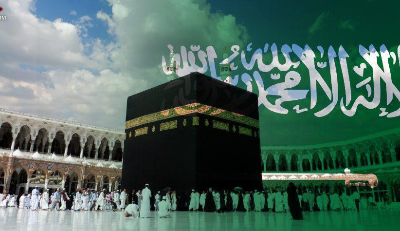 في تعدّ جديد على الحضارة الإسلامية: السعودية تتجرّأ على الكعبة المشرّفة وتنوي تعديل معالمها