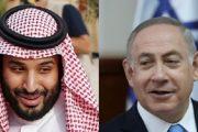 زيارة ولي عهد السعودية للكيان الصهيوني بين تأكيدات تل أبيب وصمت الرياض