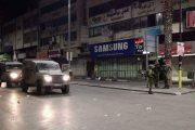 العدو الإسرائيلي يغلق 8 مكاتب لشركات إعلامية في الضفة الغربية المحتلة