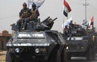 الجيش العراقي يعلن أنه أكمل فرض الأمن في كركوك