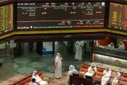 تأجيل إدراج البورصة السعودية في مؤشر مهم يدفعها إلى الهبوط… وقبول الكويتية يدعم أسهمها