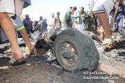 شاهد لحظة اسقاط الطائرة الأمريكية بدون طيار من طراز إم كيو9 في العاصمة صنعاء