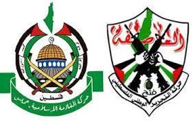 """حركتا """"فتح"""" و""""حماس"""" وقعتا رسميا اتفاق المصالحة في القاهرة"""