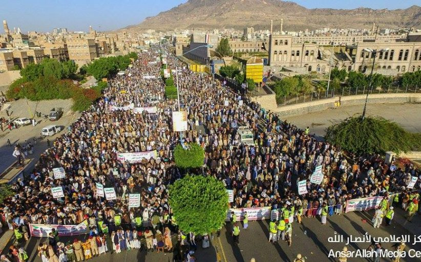 فعالية كبرى بالعاصمة صنعاء احياء لذكرى استشهاد الإمام زيد عليه السلام