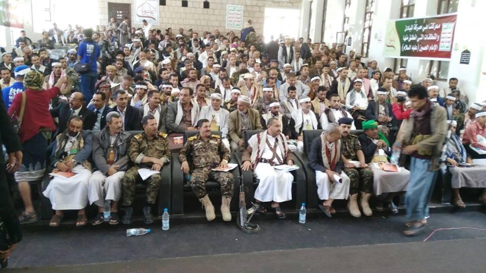 فعالية ثقافية في محافظة إب إحياء لذكرى استشهاد الإمام الحسين عليه السلام