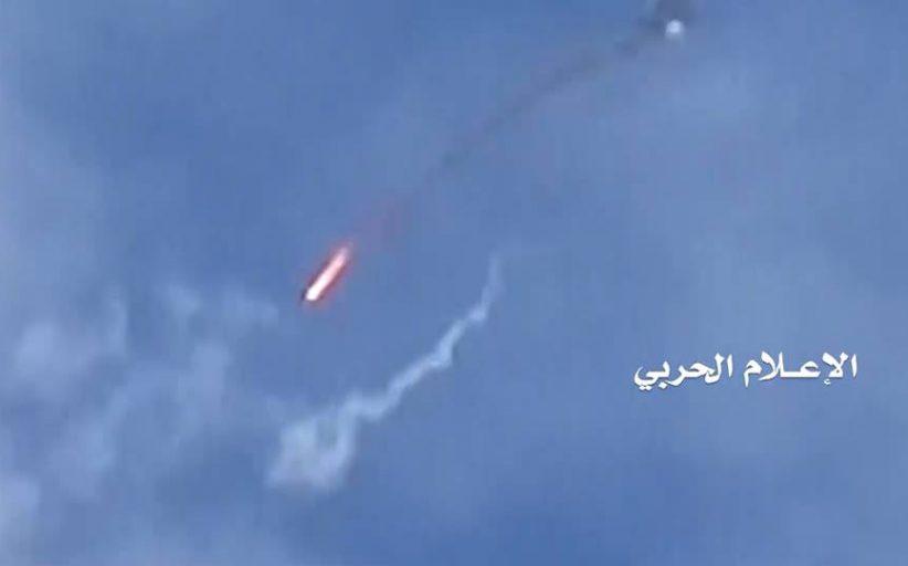 الإعلام الحربي يوزع مشاهد للصاروخ الذي أسقط الطائرة الأمريكية في العاصمة صنعاء (فيديو)