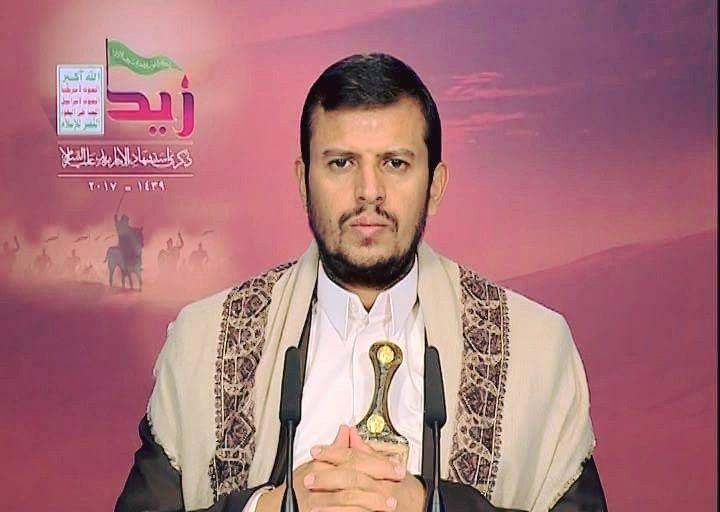نص خطاب السيد عبدالملك بدر الدين الحوثي في ذكرى استشهاد الإمام زيد بن علي عليه السلام 1439هـ