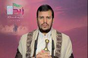 السيد عبدالملك الحوثي: التصدي للطغيان مسؤولية دينية تم تغييبها من واقع الأمة
