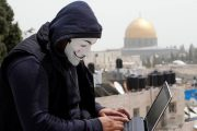 جيش القدس يخترق مجددًا حصونًا إلكترونية إسرائيلية
