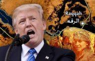 الرقة بعد داعش.. السيطرة كردية والمكسب أمريكي!