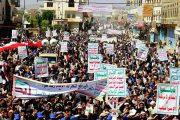 أبناء محافظة صعدة يحيون ذكرى استشهاد الامام زيد والـ 14 من اكتوبر بمسيرة حاشدة