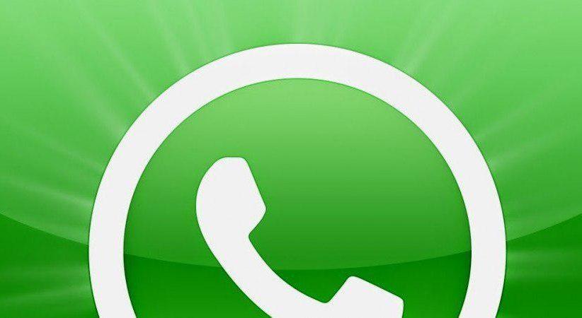 «أمن غزة» يكشف استغلال المخابرات الإسرائيلية برنامج «واتس أب» للتعامل مع العملاء