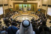 الجامعة العربية والسقوط إلى الصفر