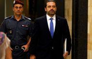 الحريري يعود الى بيروت بعد أسبوعين من تقديم استقالته