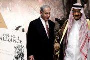 وزير إسرائيليّ يُحيي مفتي السعوديّة بسبب موقفه من حركة حماس ويدعوه لزيارة تل أبيب