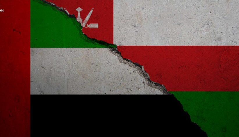 هل تشهد محافظة المهرة صراعاً بالوكالة بين الإمارات وسلطنة عمان؟