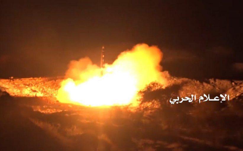 شاهد | إطلاق صاروخ باليستي بعيد المدى