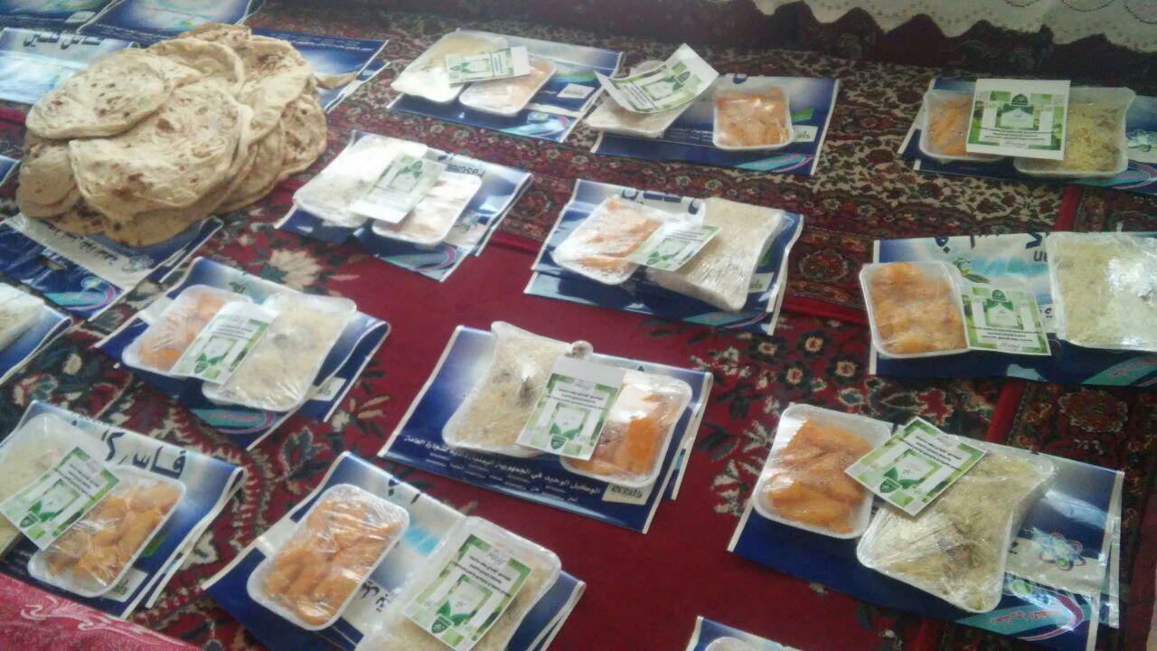 الهيئة النسائية الثقافية لانصار الله محافظة ذمار اتقدم وجبه غذائية خاصه بالفقراء والمساكين