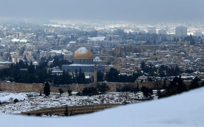ما هو الهدف من وراء طرح ترامب الصادم : 'القدس عاصمة اسرائيل'؟