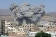 طيران العدوان يستهدف محطة الكهرباء جوار جولة المصباحي بالعاصمة صنعاء