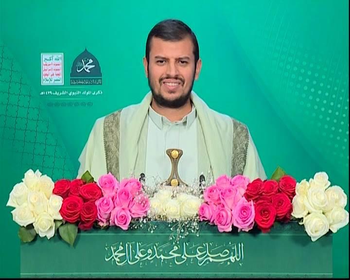 فيديو خطاب السيد عبدالملك بدرالدين الحوثي بمناسبة المولد النبوي الشريف 1439هـ
