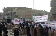 الهيئة النسائية بالحديدة  تنظم مسيرة حاشدة تنديدا بإعلان القدس عاصمة للكيان الصهيوني