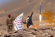 الردع الصاروخي اليمني.. واقع مرير للأمريكان يكشف أكذوبة الباتريوت