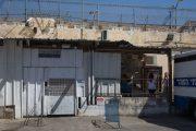 استشهاد أسير فلسطيني في سجون العدو الاسرائيلي
