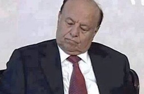 تقرير خبراء الأمم المتحدة ... الفار هادي لم يعد يملك أية سلطة في اليمن