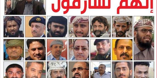 إزاحة الستار عن قصور وأموال قيادات حكومة المرتزقة في مصر وتركيا والإمارات
