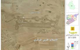 تحرير مطار