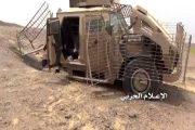 تدمير مدرعة عسكرية بجبهة الساحل الغربي ودك مواقع العدو في البيضاء