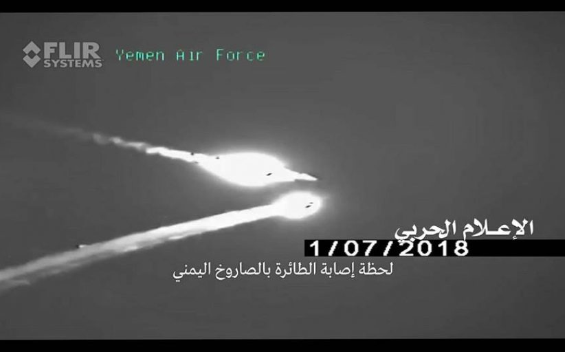 فيديو لحظة إصابة طائرة f15 في أجواء العاصمة صنعاء