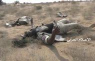 تدمير دبابة وأربع آليات عسكرية للغزاة بمحاولة تقدم فاشلة شمال مدينة ميدي