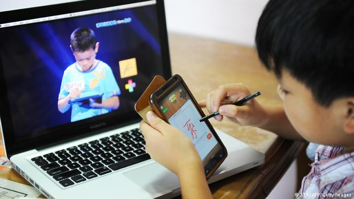 الخطر الإلكتروني يهدد أطفالنا وجيوبنا !