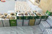 أمهات الشهداء في الطويلة بالمحويت يقدمن قافلة غذائية دعما لأبطال الجيش واللجان الشعبية