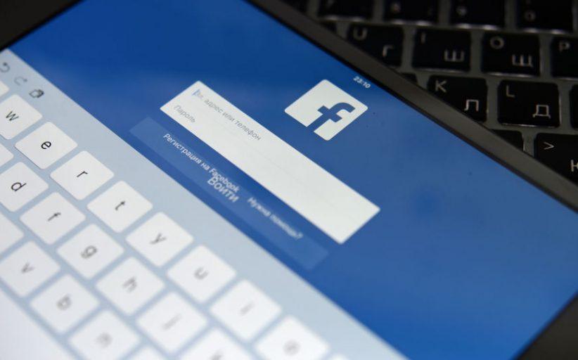 """""""فيسبوك"""" يواجه """"هجرة شبابية"""" بالملايين في 2018"""