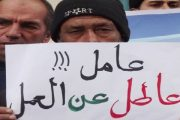 أكثر من 40 بالمئة من الشباب عاطلون عن العمل في مدن المغرب
