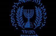 كاتب إسرائيلي يروي عمليات اغتيال الموساد.. ومحامٍ صهيوني