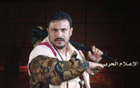 هوريشيما اليمن