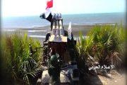 القوات البحرية ومعركة التنكيل