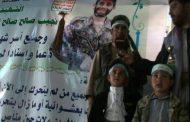 أسرة الشهيد العلامه نجيب الحيمي تقدم قافلة دعما للجيش واللجان الشعبية