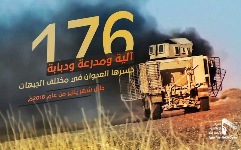 176 مدرعة مدمرة في شهر