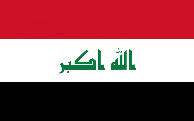 العراق يسعى لجذب استثمارات ب 100مليار دولار خلال مؤتمر الكويت
