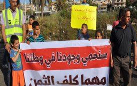 قراءة في القوانين الاسرائيلية لتشريد الفلسطينيين على مدى 70 عاما