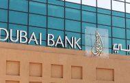 بسبب الضغوط المالية.. مصارف الخليج توسع الاقتراض من الأسواق الخارجية