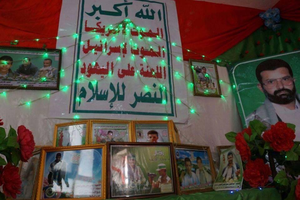هكذا أحتفى اليمنيون باسبوع الشهيد