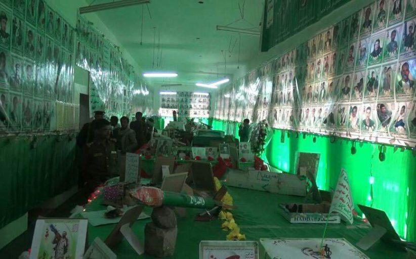 فعاليات متنوعة بمحافظة صنعاء بمناسبة الذكرى السنوية للشهيد