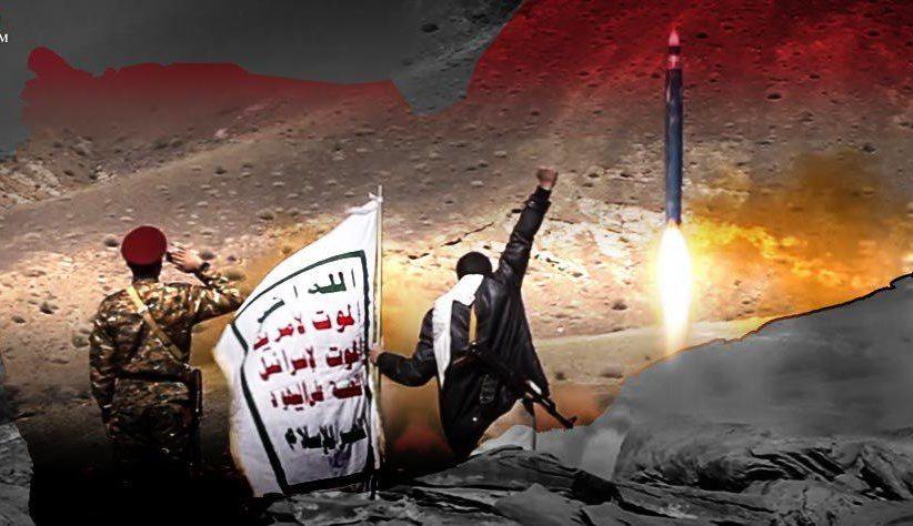 من يستطيع أن يثبت بأن صواريخ أنصار الله ليست إيرانيّة؟